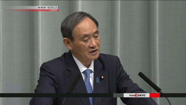 Ёсихидэ Суга назвал неприемлемым требование китайских властей по поводу географических карт