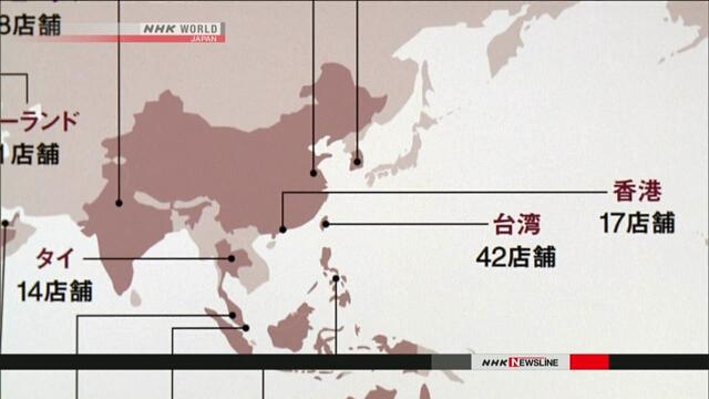 Китайские власти потребовали от компаний выполнять правила при составлении географических карт, которые распространяются внутри Китая