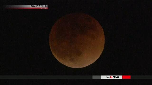 Жители Японии наблюдали полное лунное затмение