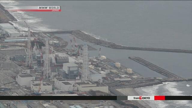 На АЭС «Фукусима дай-ити» зафиксирован смертоносный уровень радиации