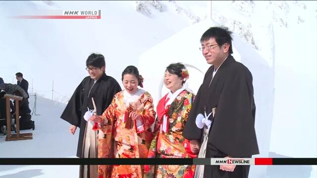 В японских Альпах молодые пары вступили в брак под открытым небом
