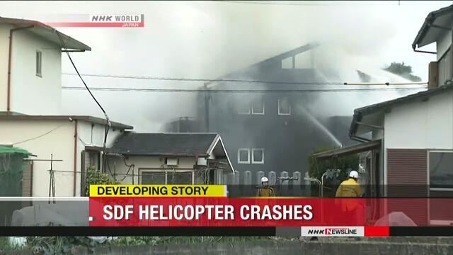 Ударный вертолет японских Сил самообороны рухнул в префектуре Сага