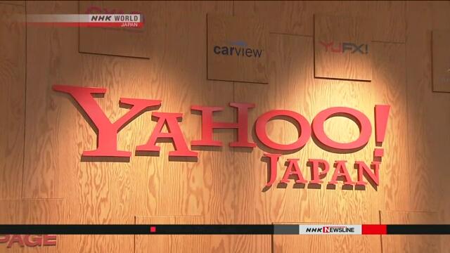 Yahoo Japan начнет предоставлять услуги с использованием массивов данных и технологий искусственного интеллекта