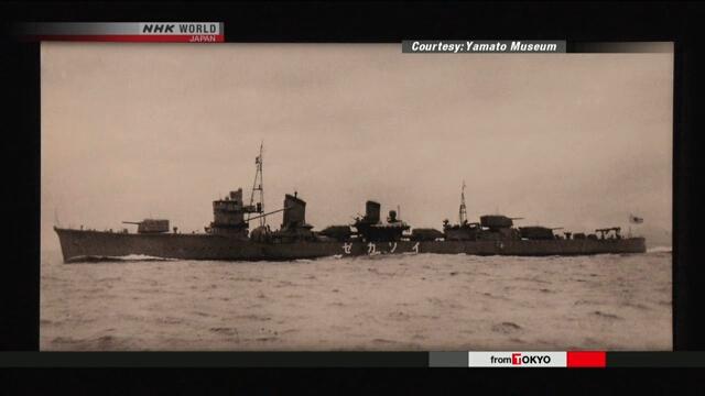 На дне моря найден затонувший японский эсминец времен Второй мировой войны