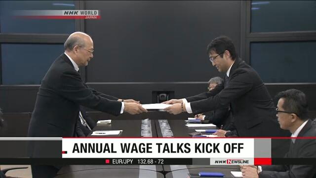 Профсоюзные организации японских производителей представили свои требования по повышению заработной платы