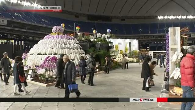 В Токио проходит Международный фестиваль орхидей