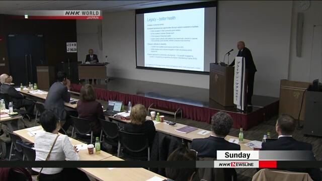 В Токио прошла конференция по вопросу о запрете курения в японской столице для проведения Олимпиады