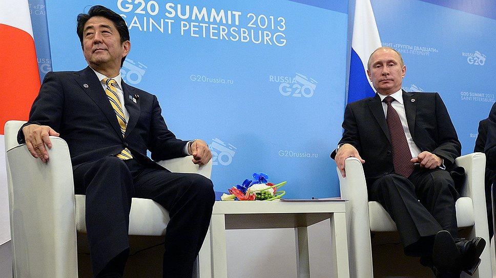 Генсек кабмина Японии официально объявил Осаку местом проведения саммита G20 в 2019 году