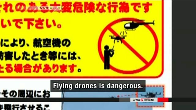 Правительство Японии призывает людей не запускать дроны над военными объектами США