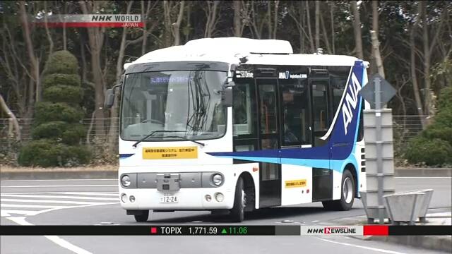 В аэропорту Ханэда состоялось испытание самоуправляемого автобуса