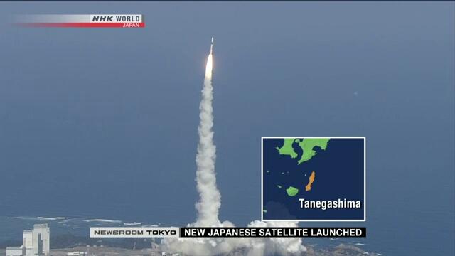 Япония вывела на орбиту седьмой спутник для сбора данных