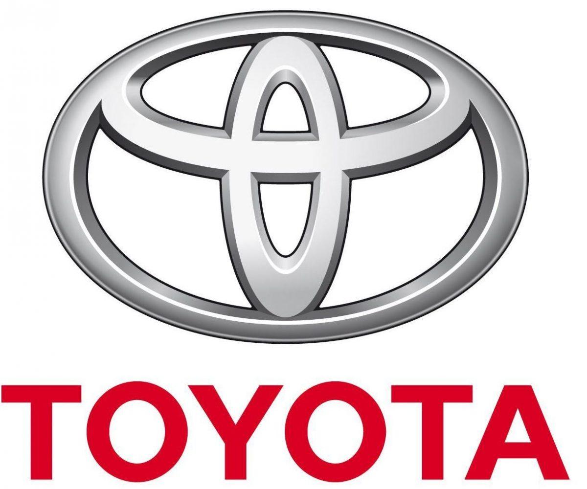 Nikkei: Toyota вложит $2,8 млрд в развитие экологически чистых автомобилей