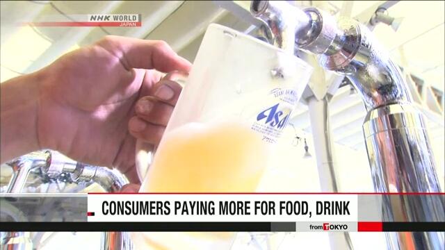 В Японии увеличатся цены на повседневные продукты питания и напитки