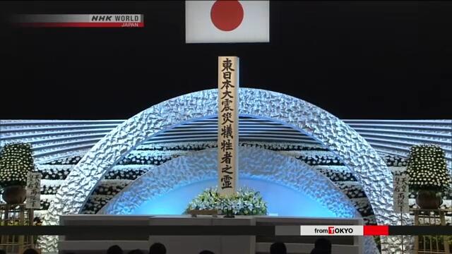 В Токио состоялась мемориальная церемония в память жертв разрушительных стихийных бедствий семь лет назад