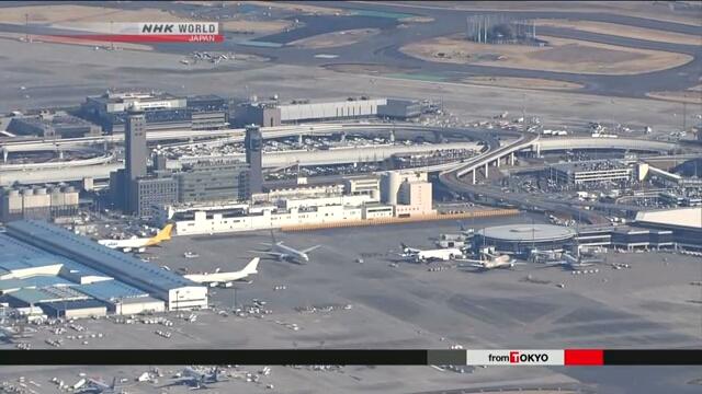 Международный аэропорт Нарита планирует продлить часы работы и добавить еще одну взлетно-посадочную полосу