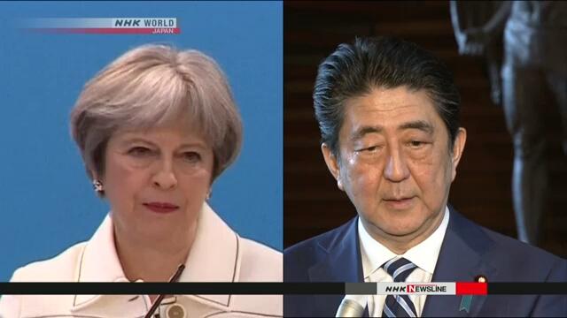Японский премьер-министр осудил применение нервно-паралитического средства в Великобритании