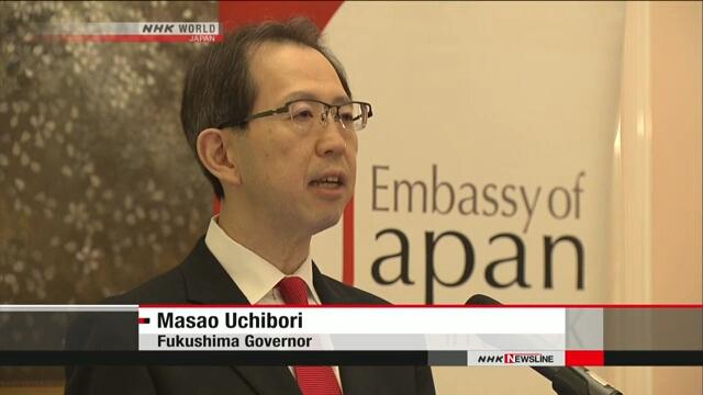 Губернатор префектуры Фукусима продвигает местные продукты в Европе