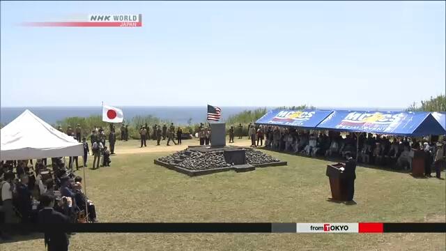 Япония и США отметили мемориальной церемонией битву на острове Ио в годы Второй мировой войны