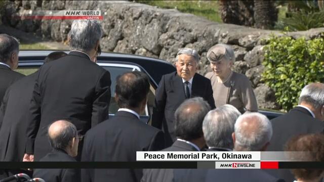 Император Японии и его супруга почтили память погибших в годы Второй мировой войны на Окинаве
