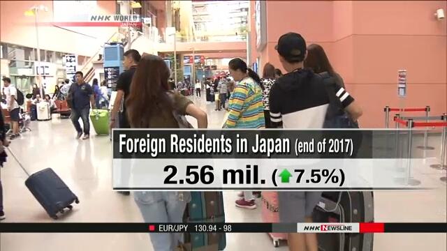 Число иностранцев, проживающих в Японии, достигло рекордно высокого уровня