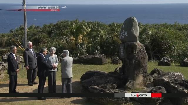 Император и императрица Японии посетили остров Ёнагуни