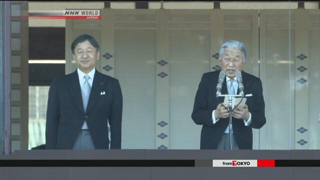 Составлен базовый план церемонии отречения императора Японии