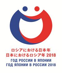 Генсек правящей в Японии партии отправился с визитом в Россию