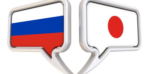 Назначены спецпредставители по мирному договору между Россией и Японией