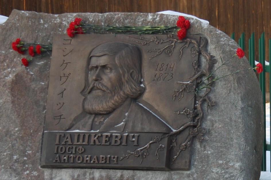 Москва передала Минску портрет первого российского консула в Японии