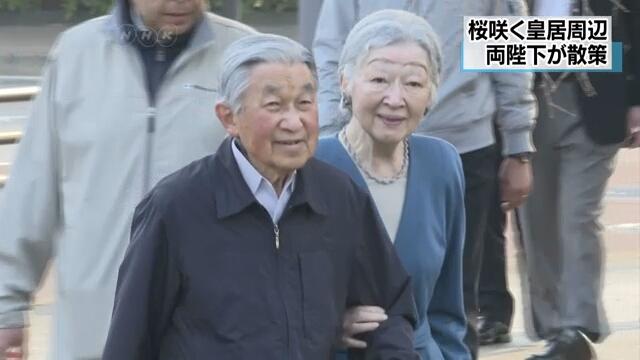 Император и императрица Японии полюбовались цветущей сакурой