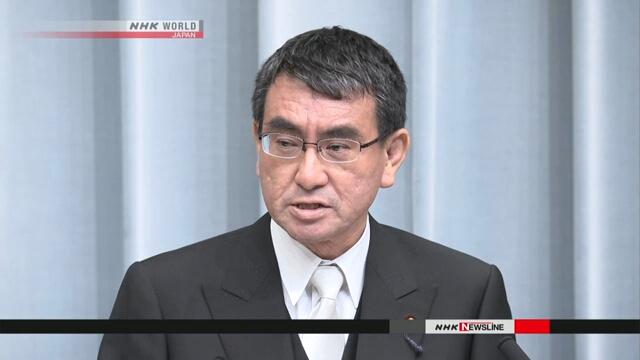 Япония выступила против проекта с участием США на острове Сикотан