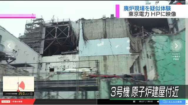 Видеотур по пострадавшей АЭС «Фукусима дай-ити» опубликован в интернете