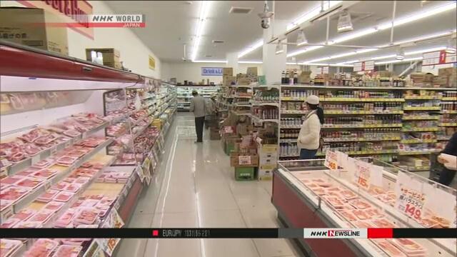 Реальная заработная плата в Японии снижается