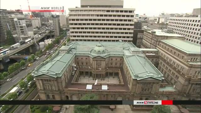 Жители Японии считают, что стали жить хуже из-за роста цен