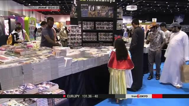 В городе Дубаи начался фестиваль Comic Con