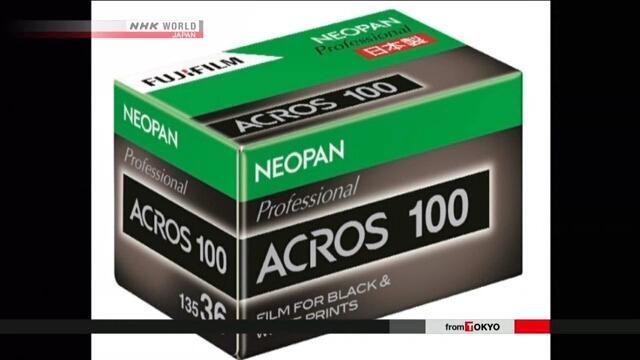 Компания Fujifilm прекратит выпуск и продажу черно-белой фотопленки