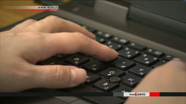 Более 7 миллионов японцев имеют по две работы