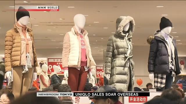 Объем продаж сети UNIQLO за рубежом превысил продажи внутри Японии