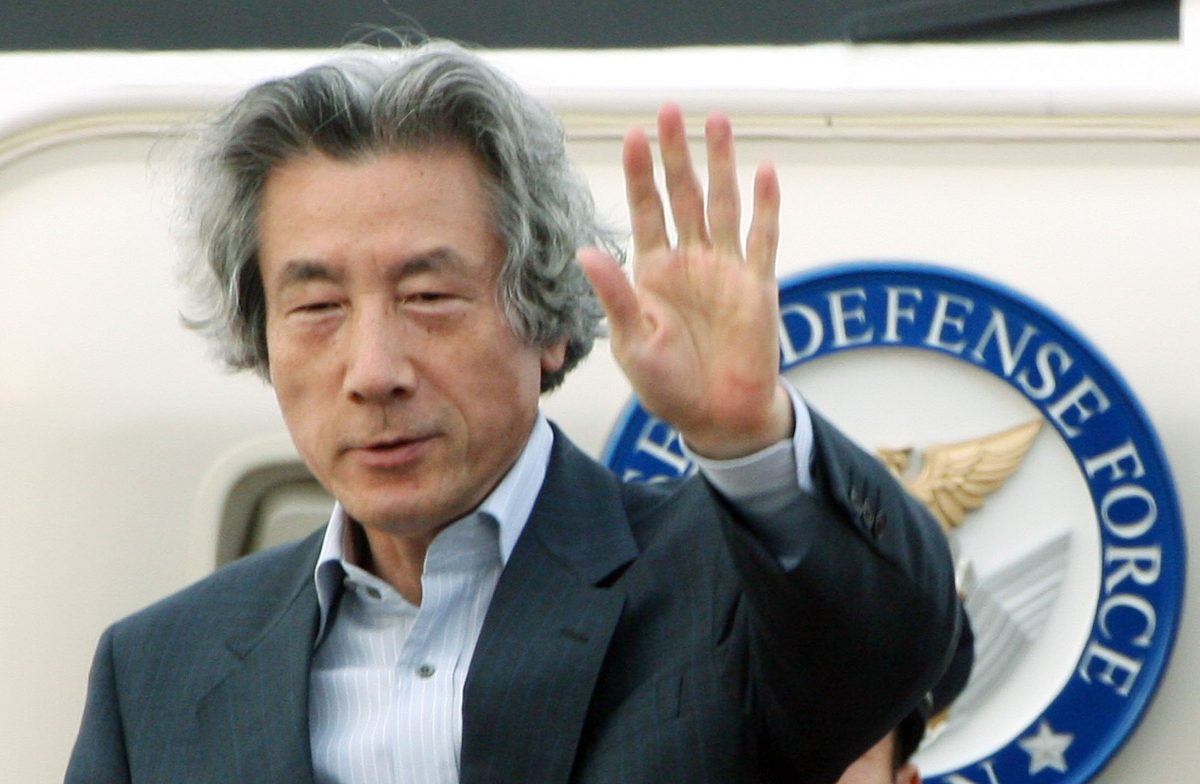 Бывший премьер Японии Коидзуми считает, что Абэ может уйти в отставку в июне