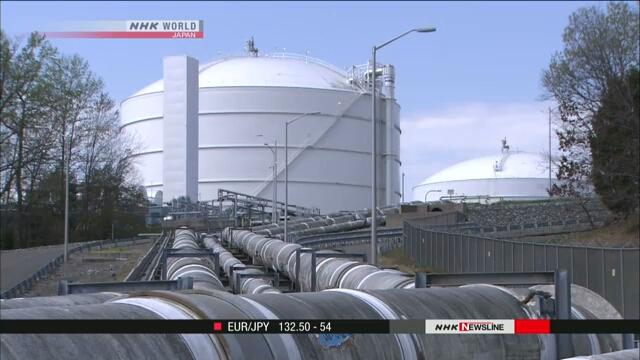 Япония будет ввозить сжиженный природный газ из США