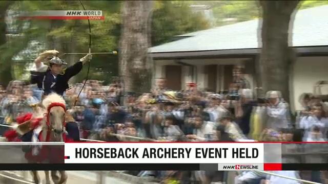 В синтоистском святилище в городе Камакура состоялась ритуальная конная стрельба из лука «ябусамэ»