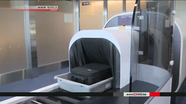 В токийском аэропорту Ханэда установлена новая система досмотра багажа