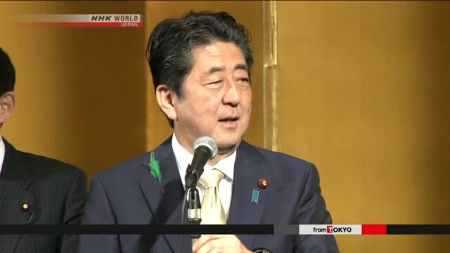 Абэ принес извинения в связи с утратой общественного доверия