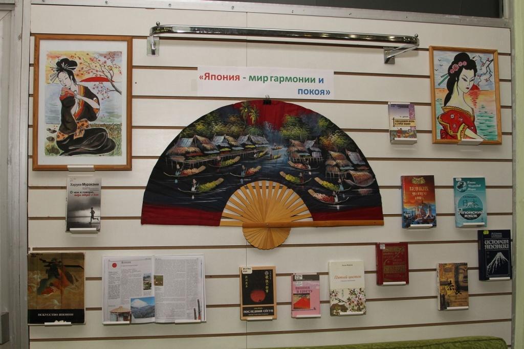Новое звучание японской культуры в Шатуре