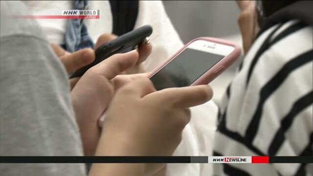Рекордное число подростков Японии стали жертвами преступлений в соцсетях