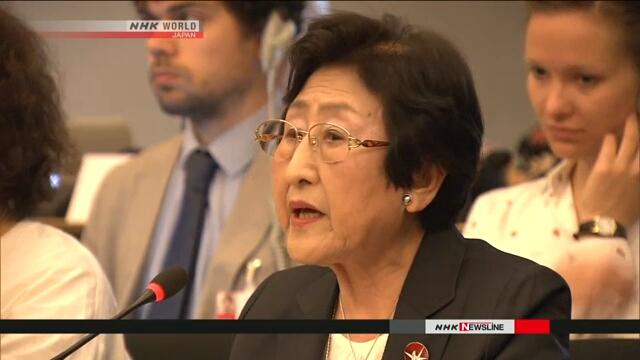 Пострадавшие от атомной бомбардировки жители Хиросимы призывают к запрещению ядерного оружия