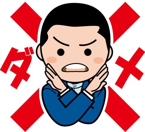 МИД призвал посещающих Южные Курилы граждан Японии соблюдать законодательство РФ