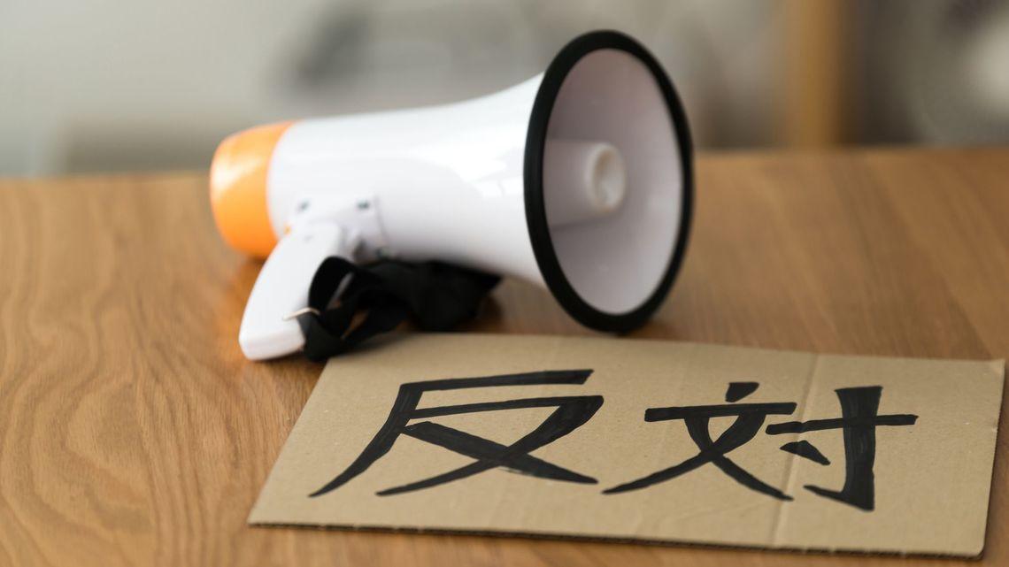Токио выразил протест Москве в связи с визитом российских чиновников на Курилы