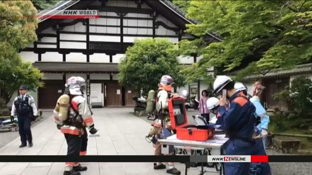 4 человека госпитализированы после появления в одном из храмов Киото необычного запаха