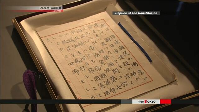 В четверг в Японии отмечают День конституции